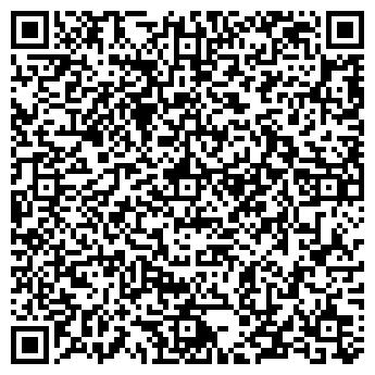 QR-код с контактной информацией организации Кинах.Б.О.,ЧП