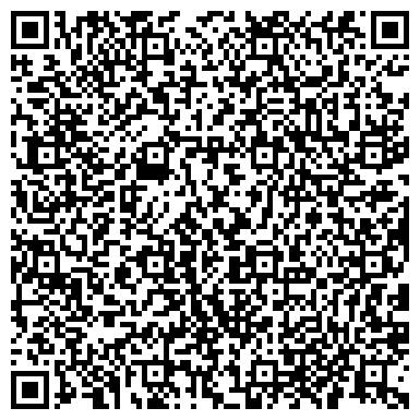 QR-код с контактной информацией организации Укрэлектроремонт завод, ООО
