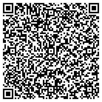 QR-код с контактной информацией организации Луч, ООО