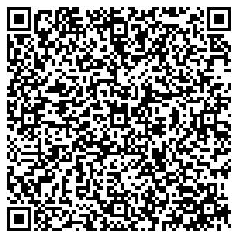 QR-код с контактной информацией организации Ротор 94, ООО