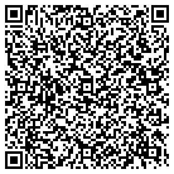 QR-код с контактной информацией организации Электро-стан, ЧП