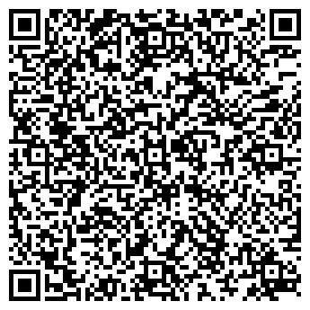 QR-код с контактной информацией организации Эра, АОЗТ