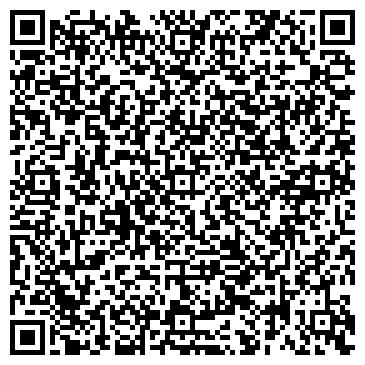 QR-код с контактной информацией организации Олимп Подилля, ЧП