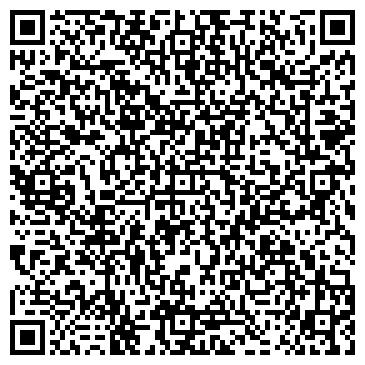 QR-код с контактной информацией организации Донец, СПД