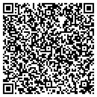 QR-код с контактной информацией организации Интерцепт, ООО