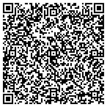 QR-код с контактной информацией организации Монтажкрансервис, ООО