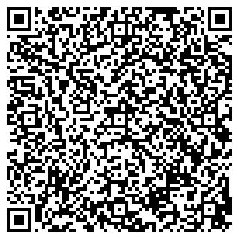 QR-код с контактной информацией организации Камиой сервис, ООО