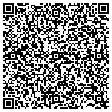 QR-код с контактной информацией организации Хартрейд НПП, ООО