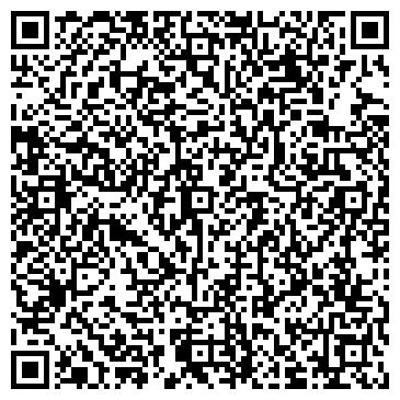 QR-код с контактной информацией организации Экситон, ЧП