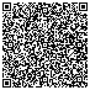 QR-код с контактной информацией организации Центр инженерных систем Спецтехмонтаж, ООО
