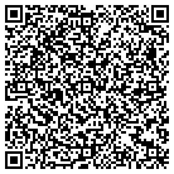 QR-код с контактной информацией организации Август Лтд, ООО