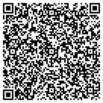QR-код с контактной информацией организации Спецэлектролюкс,ООО