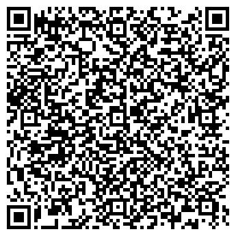 QR-код с контактной информацией организации Альтис-Лифт, ООО
