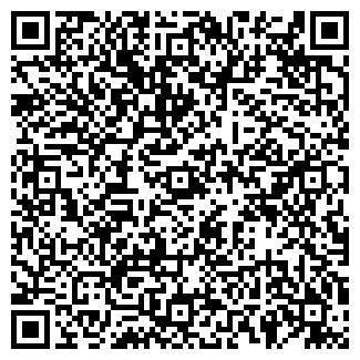 QR-код с контактной информацией организации Водэлектросервис АООТ, АО