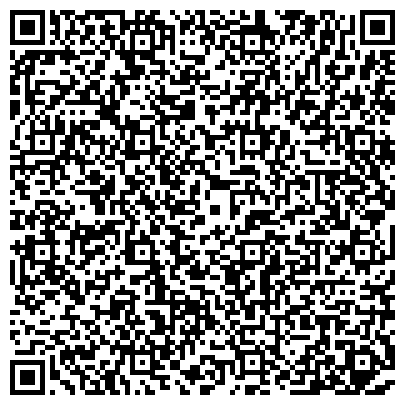 QR-код с контактной информацией организации Бикар инженерно-производственное предприятие, ЧП