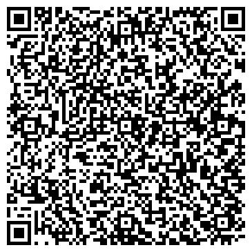 QR-код с контактной информацией организации Электромонтажный поезд №707, ООО