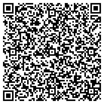 QR-код с контактной информацией организации Меганом Украина, ООО