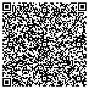 QR-код с контактной информацией организации Агро-Инвест , ЧФ