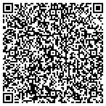 QR-код с контактной информацией организации Райс-В, ООО