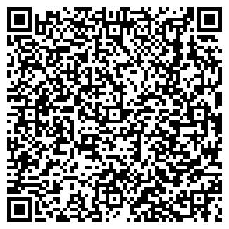 QR-код с контактной информацией организации Энситек,ООО