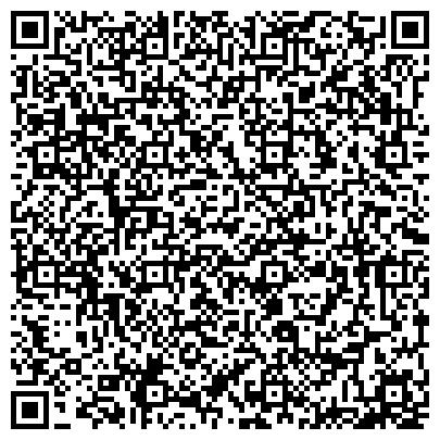 QR-код с контактной информацией организации Специальные технологические сети, ООО