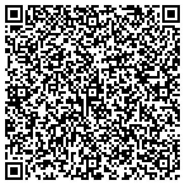 QR-код с контактной информацией организации Век-Плюс, ООО