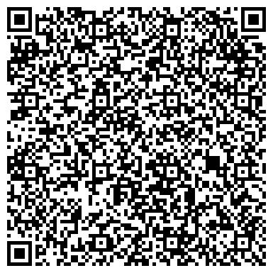QR-код с контактной информацией организации Александрийское УПП УТОС, ООО