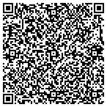 QR-код с контактной информацией организации Довгий.Н.З, ФЛП