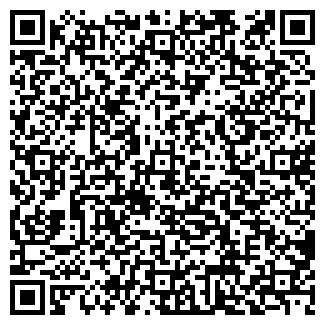 QR-код с контактной информацией организации Стэнойл, ООО (STANOIL, LTD)