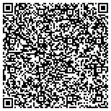 QR-код с контактной информацией организации СРСП Хмельницклифт, КП