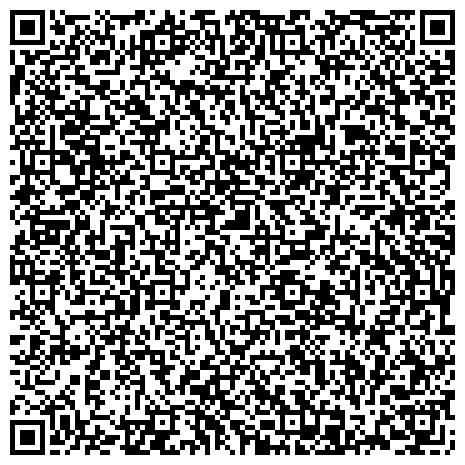 """QR-код с контактной информацией организации ГБОУ г.Москвы Общеобразовательная школа-интернат среднего (полного) общего образования № 56 """"Московская международная школа-интернат"""""""