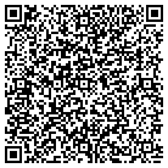 QR-код с контактной информацией организации Вектор, ЧФ