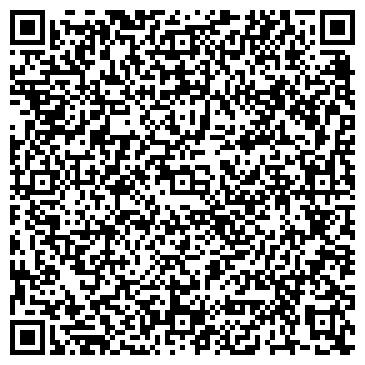 QR-код с контактной информацией организации Нэста-Дон НПИК, ООО