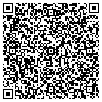 QR-код с контактной информацией организации Электро Плюс, ЧП