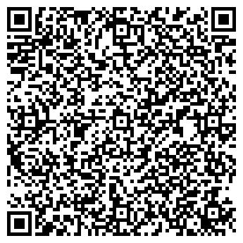 QR-код с контактной информацией организации Алан-Тор, ООО