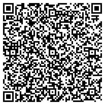 QR-код с контактной информацией организации Эко лайт (Есо light), ЧП