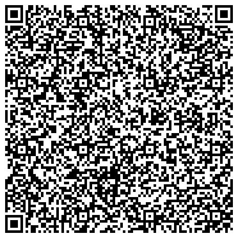 QR-код с контактной информацией организации Замеры сопротивления изоляции електрических сетей и електроустановок Киев, Киевская обл. (по всей территории Украины).