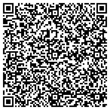 QR-код с контактной информацией организации Элгама-Электроника, ООО