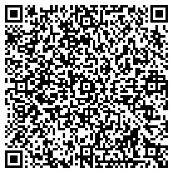 QR-код с контактной информацией организации Азур Плюс, ООО