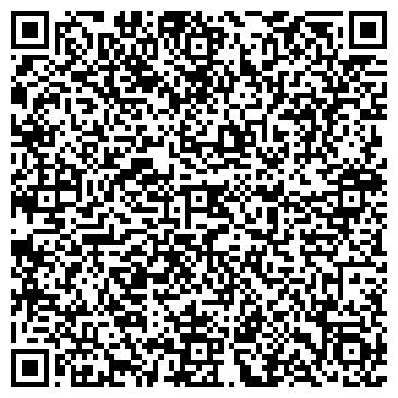 QR-код с контактной информацией организации Донтехпром, ООО