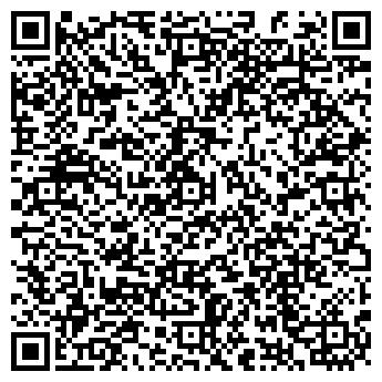 QR-код с контактной информацией организации ТЭС, МЧП