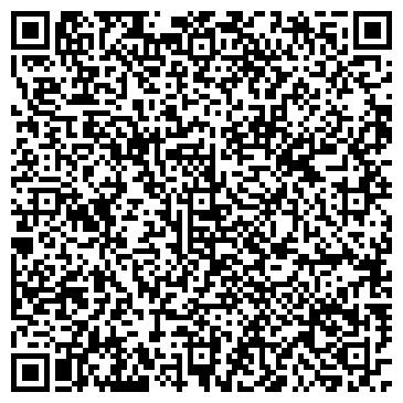 QR-код с контактной информацией организации Век 2000, ООО