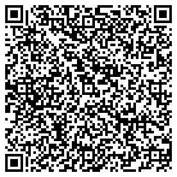 QR-код с контактной информацией организации ТеплоКомСервис, ООО