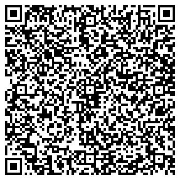 QR-код с контактной информацией организации ЭМК, ООО