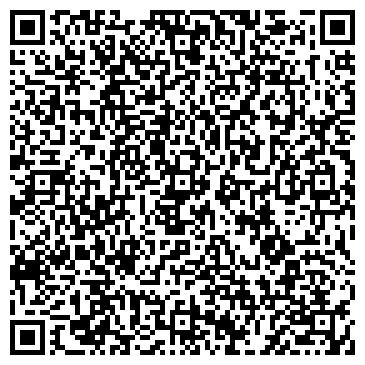 QR-код с контактной информацией организации Днепр Спецгидроэнергомонтаж, ООО