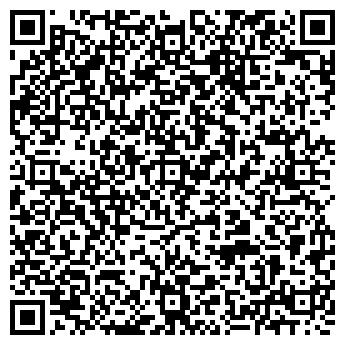 QR-код с контактной информацией организации Артэнерго, ЧП