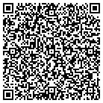 QR-код с контактной информацией организации Раско, ООО