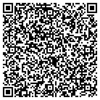 QR-код с контактной информацией организации Электрик в Дом, ООО