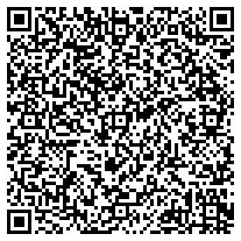QR-код с контактной информацией организации Альт Тех Энерго, ООО