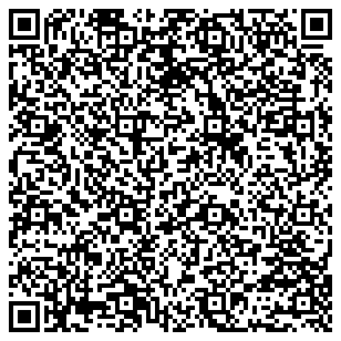 QR-код с контактной информацией организации С`Технология, ООО